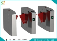 China CE Automatic Turnstiles Flap Barrier Gate Stainless Steel Card Reader Turnstile factory