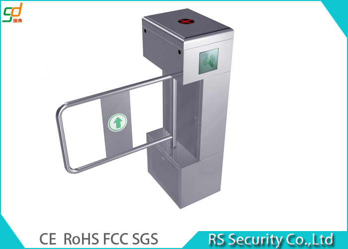 Retractable automatic turnstiles library security gate