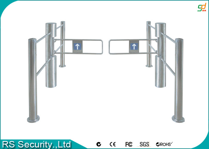 Security Entry Supermarket Swing Gate Automatic Swing