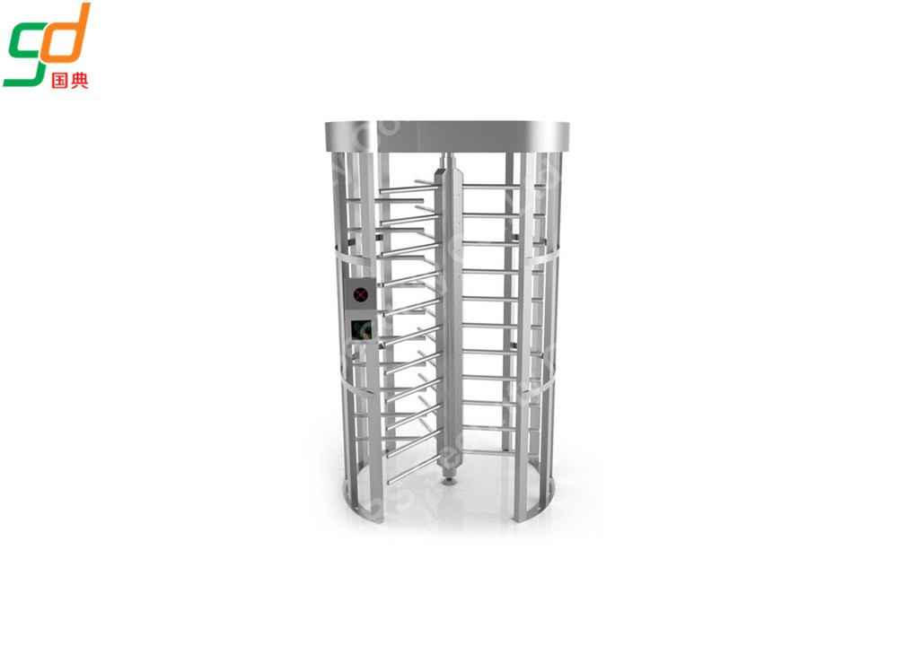 Access Control Barriers Automatic Turnstile Security Full Height Turnstile Gate supplier